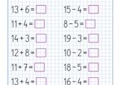 Załącznik nr 1, edukacja matematyczna